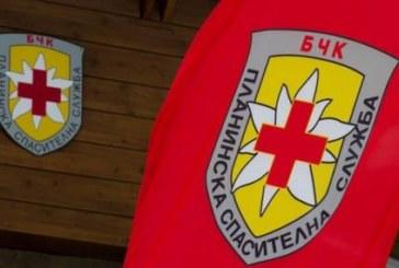 АКЦИЯТА ЗАПОЧНА! 30 спасители тръгнаха към Тевното езеро