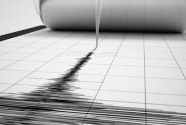 ИЗВЪНРЕДНО! Какво се случва: Поредно земетресение разтърси Македония