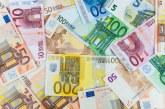 Младежи се върнаха от гурбет, забравиха чантата с 6000 евро спестявания
