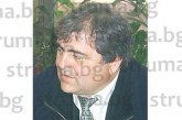 Бензинджия ужили 136 пъти благоевграския бизнесмен Спас Андонов