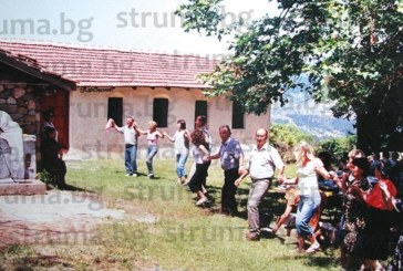 Над 500 гости посрещнаха на курбан край черквата в Стара Кресна
