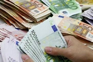 ШОК! Спипаха трафикант със 79 000 евро в стомаха