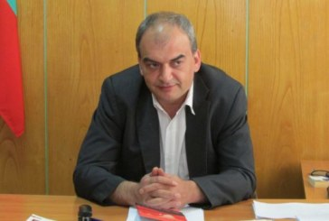 Полицията в Перник с нов директор