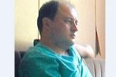 Хирургът д-р Р. Михалков напуска онкологията в Благоевград, слухове за опасност от закриване на отделението стряскат пациентите