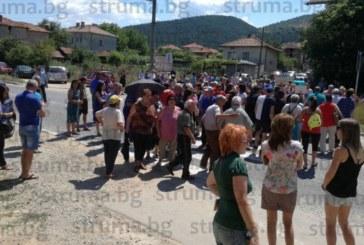 НОВ ПРОТЕСТ В НОВО ЛЕСКИ! Блокираха пътя за Гърция
