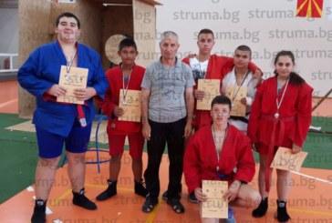 """Санданчани с 6 медала на унифайт в """"Арена Петрич"""", финансов недоимък ги спря за бойното самбо"""