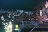 Инцидент при строеж на път, има загинали и ранени