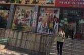 НОВ ФАЛИТ В БЛАГОЕВГРАД! Първият китайски магазин затвори само 2 години след отварянето