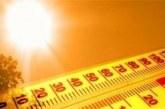Къде ще бъде най-горещо днес