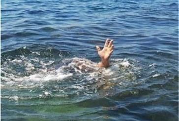 Огромна трагедия! 17-годишен се удави в река Марица