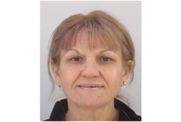 Какво съобщи МВР за изчезналата Христина Филипова