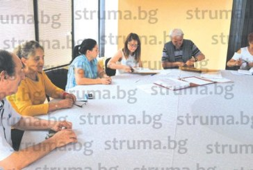 """""""Галчев инженеринг"""" с най-ниска оферта за ремонти в жк """"Бистрица"""", отстраниха три фирми от наддаването"""