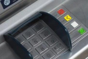 Мъж отиде да тегли пари от банкомат, но и той, и полицаите останаха втрещени от това, което….