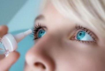 Ученици се дрогират с капки за очи