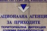Внимание, търговци: НАП започва мегаакция в Благоевград, хиляди обекти попадат под ножа на данъчните, готвят дебели глоби!