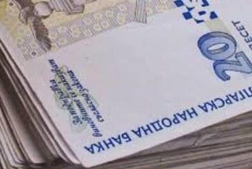 Край на вечния длъжник! Опрощават дългове до 150 000 лв. към банките, ако не ги платиш 10 г.