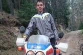 Кметът на Триград: Спираме издирването на 16-г. Кристиян