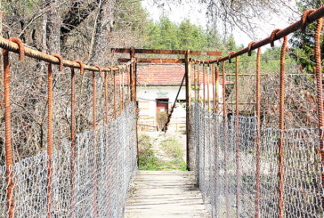 Дават под наем за 10 г. банята в Елешница със стартова цена 25 лв. месечно