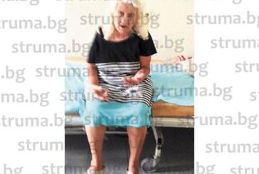ЖИТЕЙСКА ДРАМА! Бивша проектантка, напуснала Дупница с влак с 50 лв. в джоба, след 3 г. в гръцки хоспис се върна, приютиха я в Спешен център…