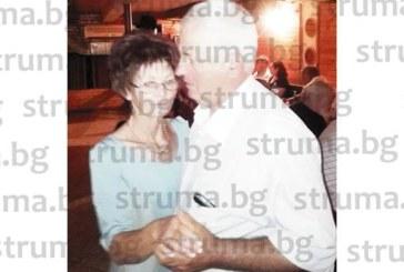 Благоевградчанка събра близките за 60-г. юбилей, актьорът Н. Кимчев я поздрави с песен