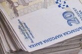 Банков служител даде 1000 лв. повече на симитличанин, клиентът излезе виновен