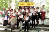 Благоевградски таланти с куп награди от международен фолклорен конкурс