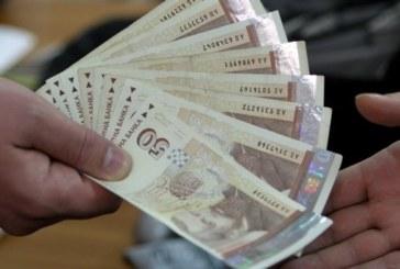 Минималната работна заплата остава 460 лева
