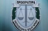 Още двама депутати от ВОЛЯ с обвинения за изнудване