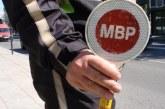 УБИЕЦ НА ПЪТЯ! Мъж с отнета книжка за алкохол шофира камион в Кюстендилско със 120 км/ч