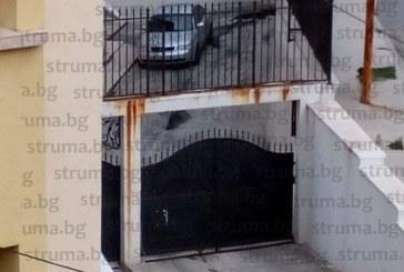 Вендета в Благоевград срещу фамилията на покойния оръжеен бос Валери Керин!