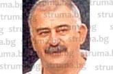 Съсобственикът КФМ Т. Наков купи за 0,5 млн. лв. бившата печатница с 5 дка златен имот в Благоевград