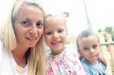 5-г. дъщеря на строителен предприемач празнува рожден ден с открито парти в Благоевград