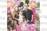 Приказен рожден ден подари на дъщеря си Виктория зам. шефът на ДБГ Георги Мавродиев