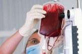 Спешно търсят кръв за ранения в катастрофата моторист