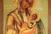 Голям празник е днес! Отбелязваме Успение на Пресвета Богородица, имен ден имат…