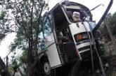 Нелепа катастрофа с автобус взе жертви в Турция