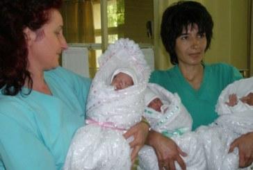 Тризнаци проплакаха в родилното отделение на столична клиника