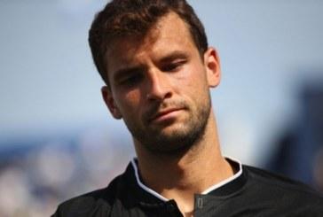 Григор Димитров аут от US Open