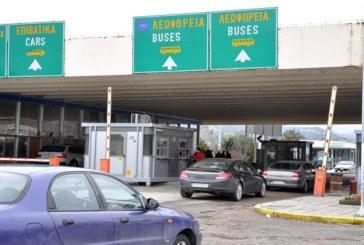Към 18.00 ч.! Вижте трафика на българските гранични пунктове