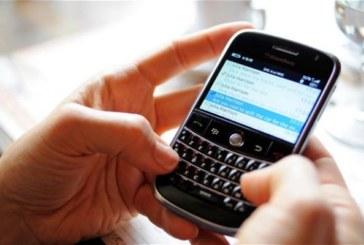 Виж как телефонът ти да дава заето за нежелани позвънявания