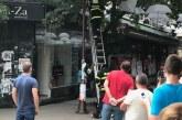 Пожарникари спасиха коте от дърво в Благоевград