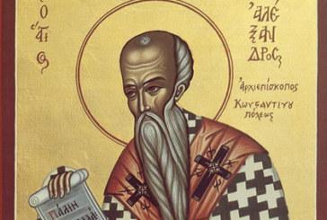 Православната църква почита Св. Александър, защитник на мъжете