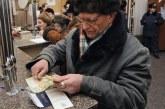 Държавната хазна отпуска по 47 млн. лв. на месец за ВИП пенсии