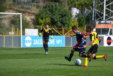 Благоевград отново столица на футбола!  Таланти мерят сили в  V  юбилейно издание на  Международен детски футболен турнир