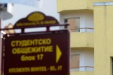 ВАЖНО ЗА СТУДЕНТИТЕ! Нови правила за прием в общежитие на Софийския университет