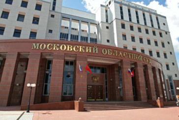 Извънредно! Стрелба в Москва! Има убити