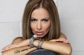 Майката на фолк певицата Татяна почина от раните си