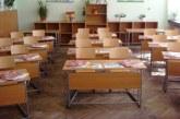 Училището в Крибул става начално с 12 деца в 2 паралелки, 4-ма учители съкратени