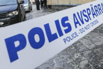 Трима ранени при стрелба в заведение