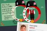 Европол издирва български престъпници с пощенски картички